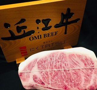 外苑前で近江牛のコースを味わうなら【近江うし 焼肉 にくTATSU 青山本店】へ。