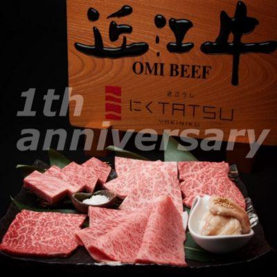 外苑前で近江牛を堪能するなら【近江うし 焼肉 にくTATSU 青山本店】へ。